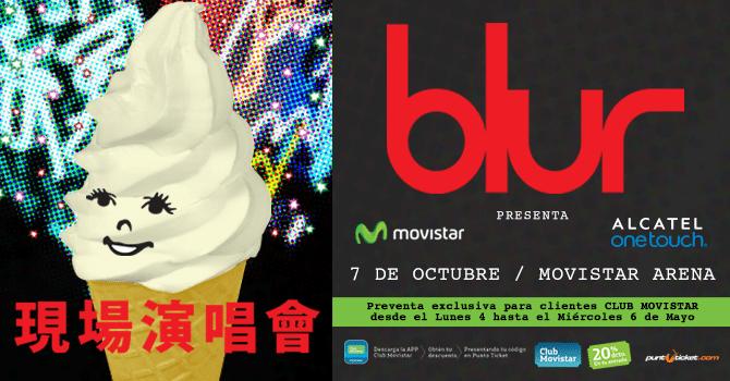 Blur-670x3501