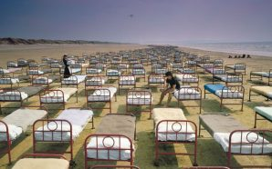 Pink Floyd - Momentary Lapse Of Reason